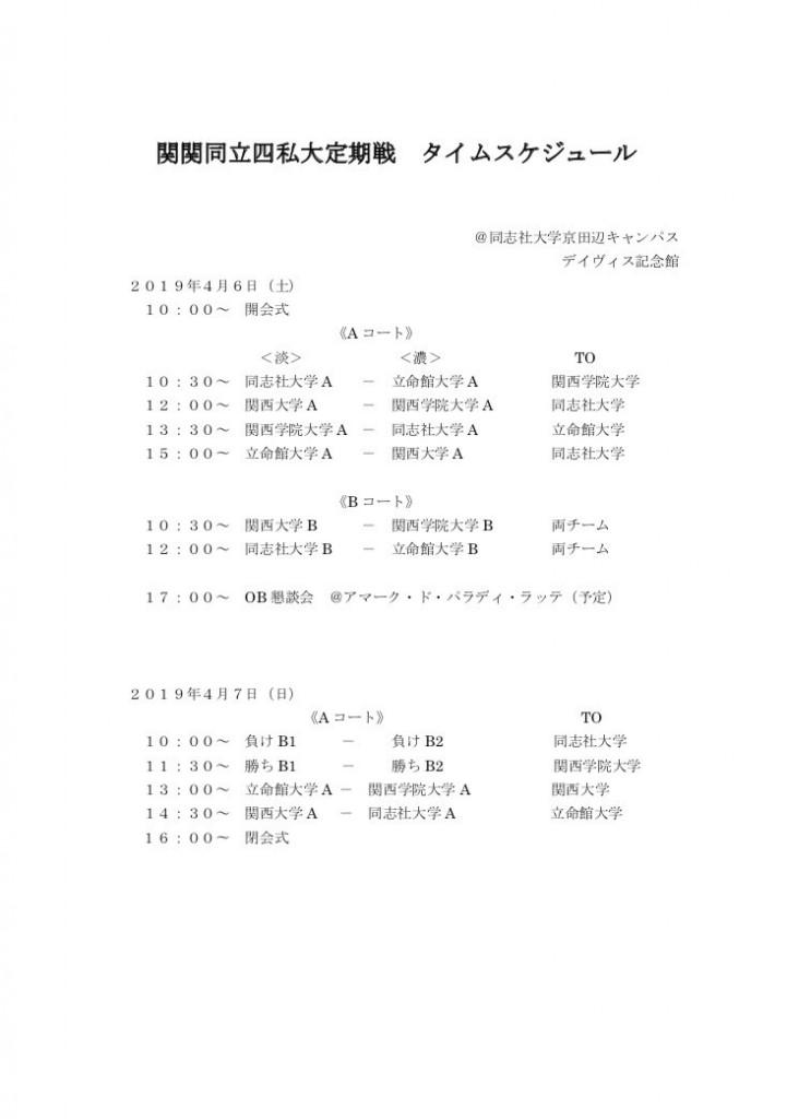 BE550F1C-8F43-444C-83E1-93A4EA76483A